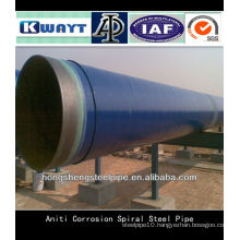 ANTI CORROSION ERW WELDED SPIRAL STEEL PIPE