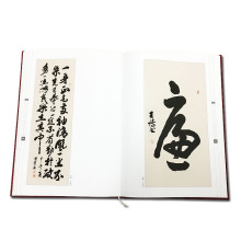 Hardcover Chinese Calligraphy Custom Photo Book for Gift