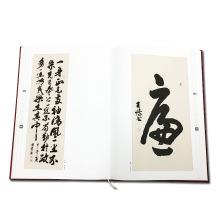 Hardcover Chinesische Kalligraphie Custom Foto Buch für Geschenk