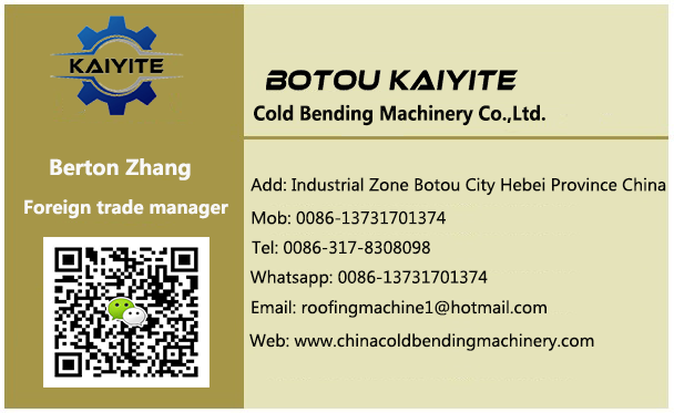 Name Card Of Roll Forming Machine