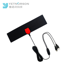 Mini Size Flat amplified  DVB T2 Antenna