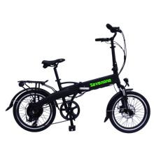 High performance Mini School Girl Foldable Electric Bike