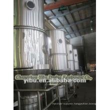 FG Series Vertical Fluidizing Dryer