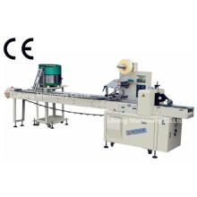 Wurstflusspackmaschine (GZB450)
