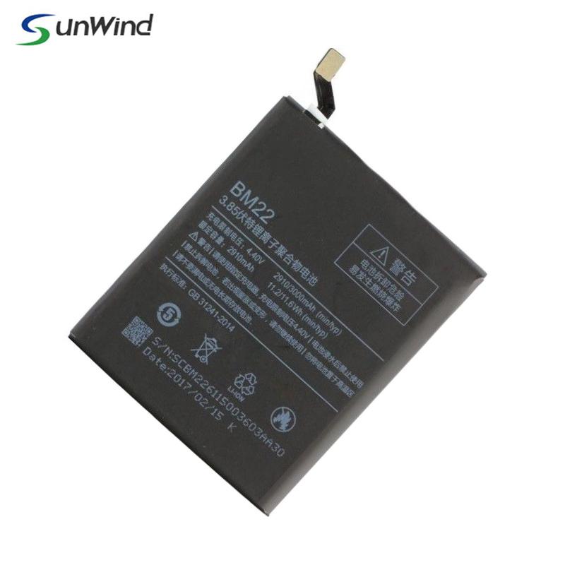 xiaomi 5 battery