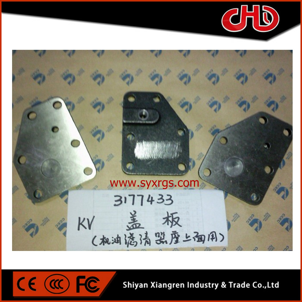 CUMMINS K38 Cover Plate 3177433