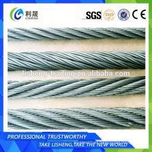 China Alibaba 8x19 Cuerda de alambre de acero de ascensor