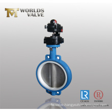 The Signal Wafer Butterfly Valve