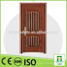 Бронированная дверь в турецком стиле с новейшим дизайном, сделанная в Китае