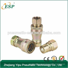ISO 7241-A Close Type brass quick release shaft coupling(Steel )