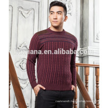 thick jacquard 100% cashmere knitting men's sweater