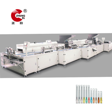 Automatic Hypodermic Medical Needle Assembly Machine
