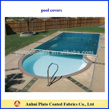 big cheap cover for swimmming pool
