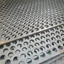 Malla de hoja de acero inoxidable 304 perforada de 4X8 1 mm