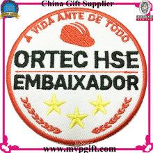 Индивидуальный патч для вышивания с логотипом заказчика