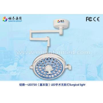 Mingtai LED720 basic model led surgical light