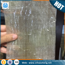 100 mesh fine silver micro woven wire mesh with 99.99% silver content
