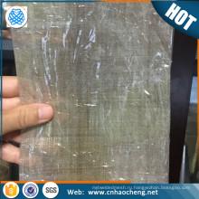 100 сетки тонкой серебряной микро-сетки проволочные тканые с 99.99% содержание серебра