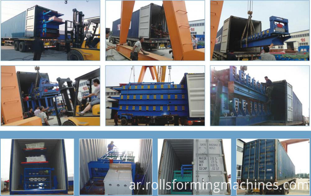 shipping for Matel Stud Framing Making Machine
