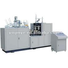 Automático único PE revestido de copo de papel faz a máquina (JBZ-A12)