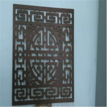 Decorative Laser Cut Metal Privacy Screens