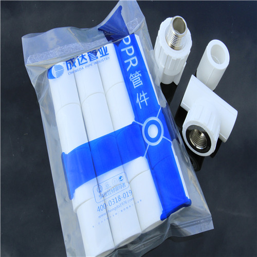 S2.5 2.5MPa PPR Water Pipes for Hot Water