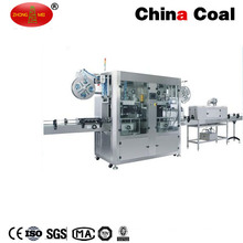 Automatic Double-Head Shrink Sleeve Label Packaging Machine
