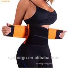 orange lumbar belt super thin lower back lumbar support belt/brace