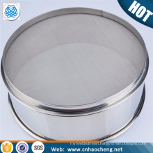 100 200 300 400 500 600 micron mesh stainless steel wire mesh test sieves(over 20 years professional factory)