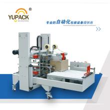 Адаптивный угловой и боковой тип герметизации / герметизации картонных коробок