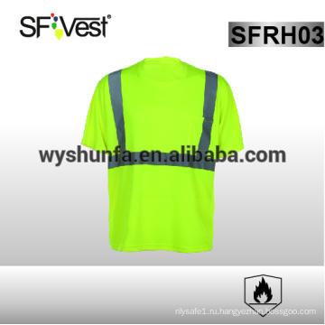 Огнестойкая одежда с высокой видимостью отражательная защитная одежда с высокой видимостью рубашка-поло с защитной спецодеждой
