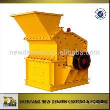 La Chine fournit des équipements miniers