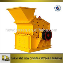 china jaw crusher price