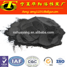 Water treatment filter media coal based with activated carbon