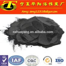 Фильтр очистки воды СМИ угля на основе активированный уголь