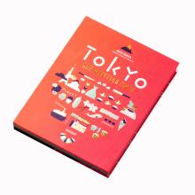 Impression personnalisée de livre de conception polychrome relié