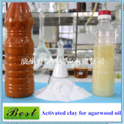 activated bleaching earth/ fuller clay for agarwood oil
