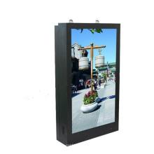 32-Zoll-LCD-Display