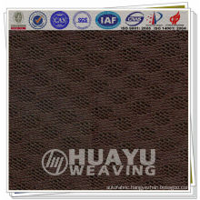YT-0945,3D air mesh fabric for shoes