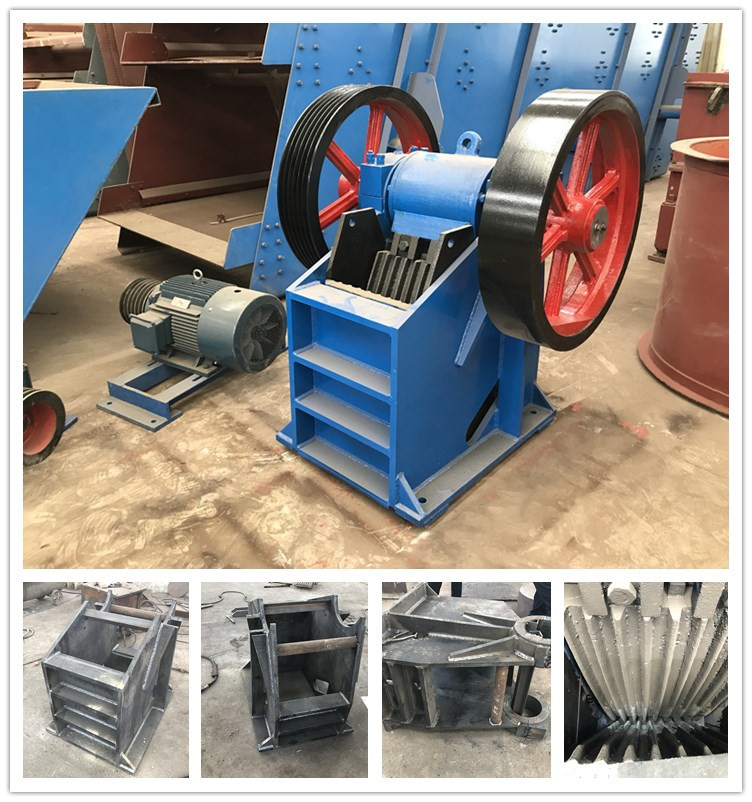 JAW CRUSHER (2)