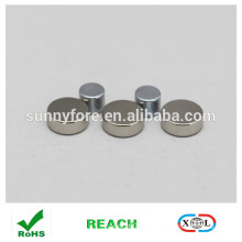 2014 round magnetic clasp