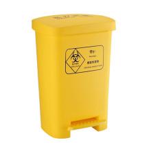 Lixeira médica de plástico de pedal de 30 litros (YW0021)