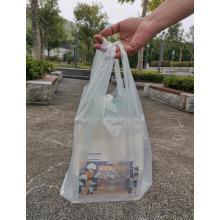 PLA 100% Biodegradable Compostable Wholesale Carrier Bags