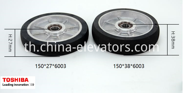 Guide Roller for Toshiba High Speed Elevators