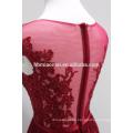 New design long slim beaded adult dress cap shoulder ash muslim wedding dress 2015