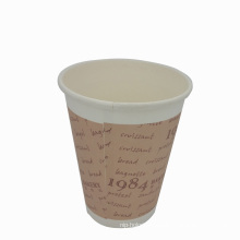 Double Wall Paper Cup for Coffee/Tea