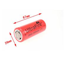 26650 Battery, 5000mAh