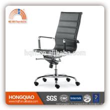 CM-F74AS pu bureau chaise pas cher gestionnaire chaise