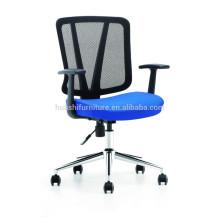 hot sales cheap computer chair MODEL NO.T-081A-3