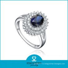 Новое кольцо модели (SH-R0244)